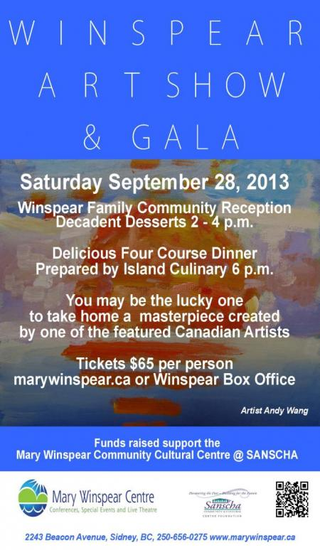 art sale poster 2013