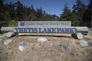 Thetis Lake Regional Park sign